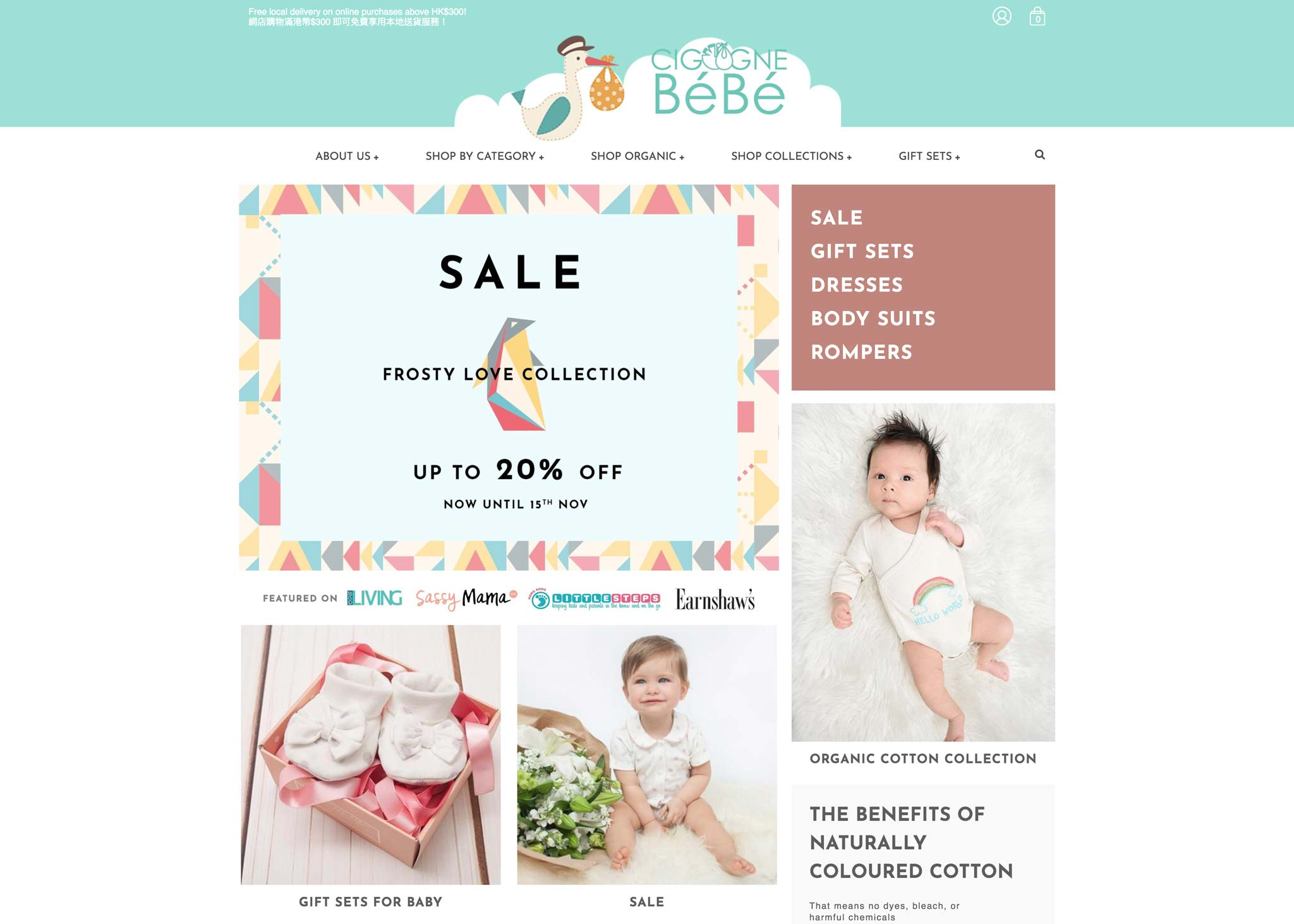 baby clothing website design